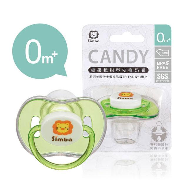 【悅兒樂婦幼用品?】Simba 小獅王 辛巴 糖果拇指型安撫奶嘴(初生)-綠色