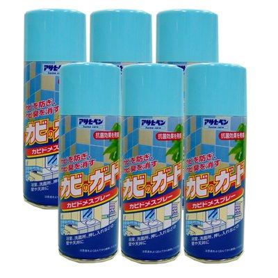 日本製超效多用途防發霉/防霉味噴劑300ml-6入《浴室/家具/天花板/木製品用 /皮革皮件用》