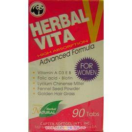 賀寶維錠 女性綜合維他命 維他命及天然萃取 比克補鐵更好