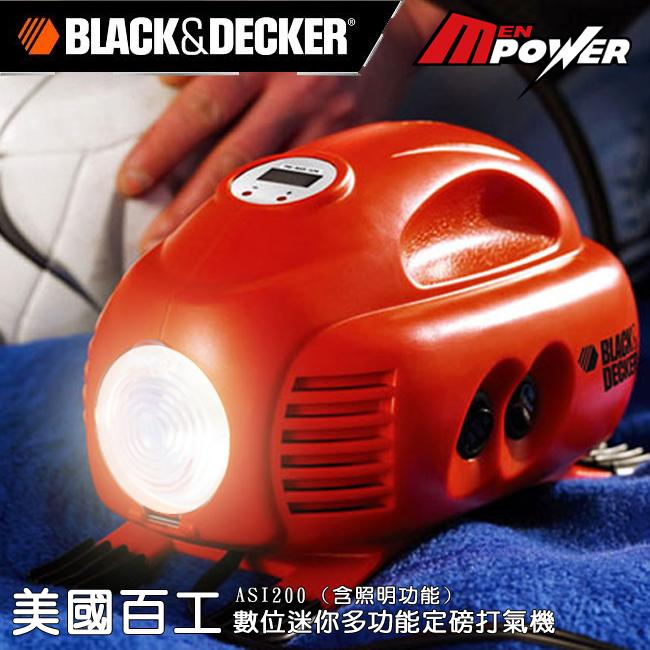 【禾笙科技】含運 美國百工 ASI200 數位迷你多功能定磅打氣機 含照明功能 胎壓控制閥 超靜音 自動關機 ASI 200