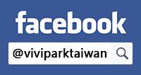 ViViPARK停車場 Pickup店 facebook粉絲專頁