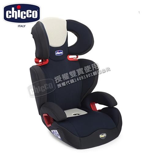 Chicco Key2-3安全汽座-公爵黑