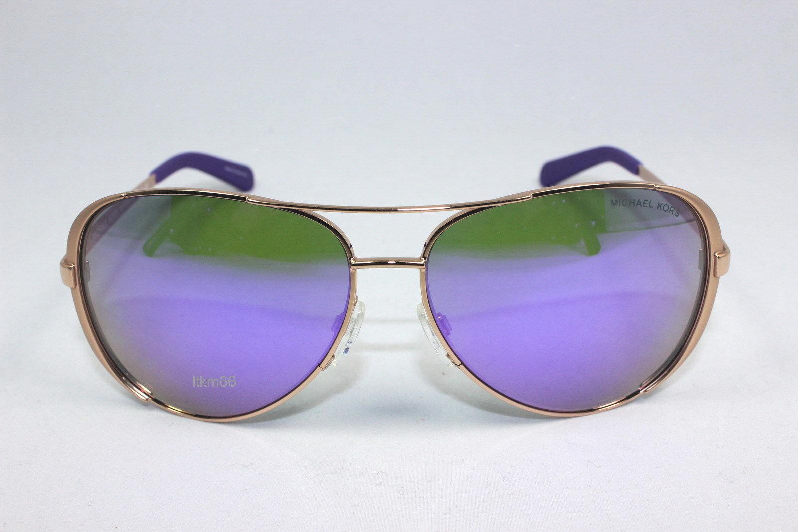 2016新款MICHAEL KORS CHELSEA MK5004-10034V玫瑰金框紫色鏡片