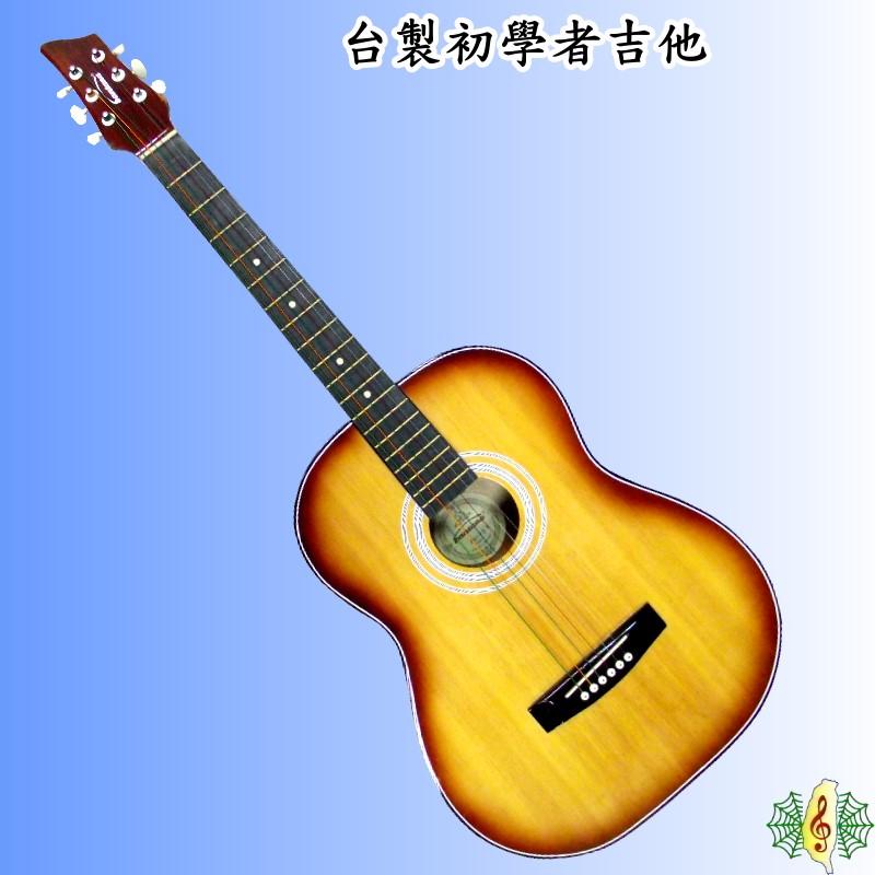 吉他 [網音樂城] 台製 民謠 台灣 手工 吉它 木吉他 40吋 漸層 guitar (贈 背袋 教材 調音器 )