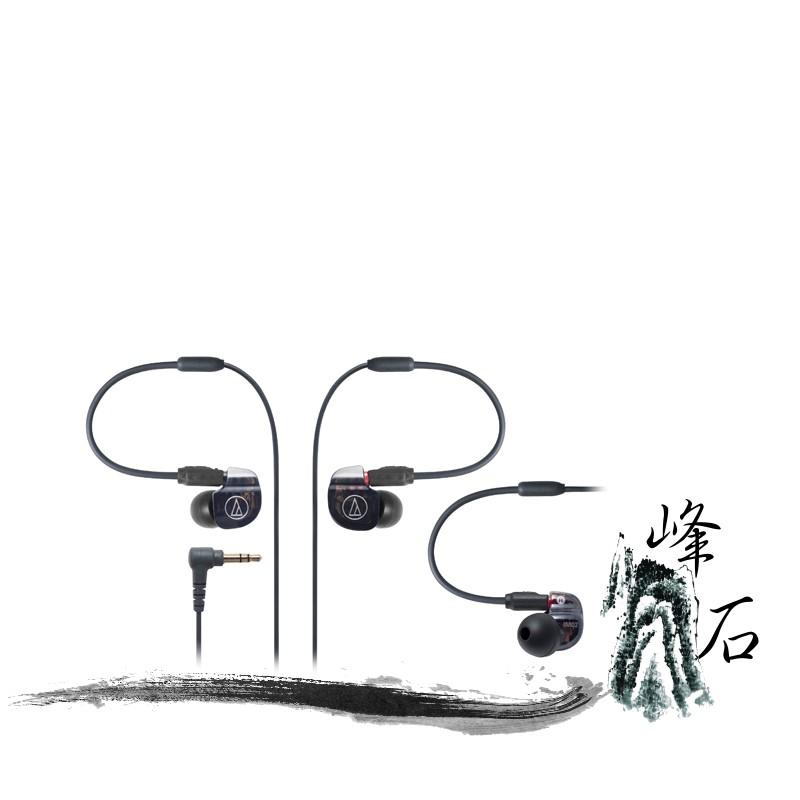 樂天限時促銷!平輸公司貨 日本鐵三角 ATH-IM02 雙單體平衡電樞耳塞式耳機