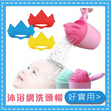 沐浴網洗頭帽