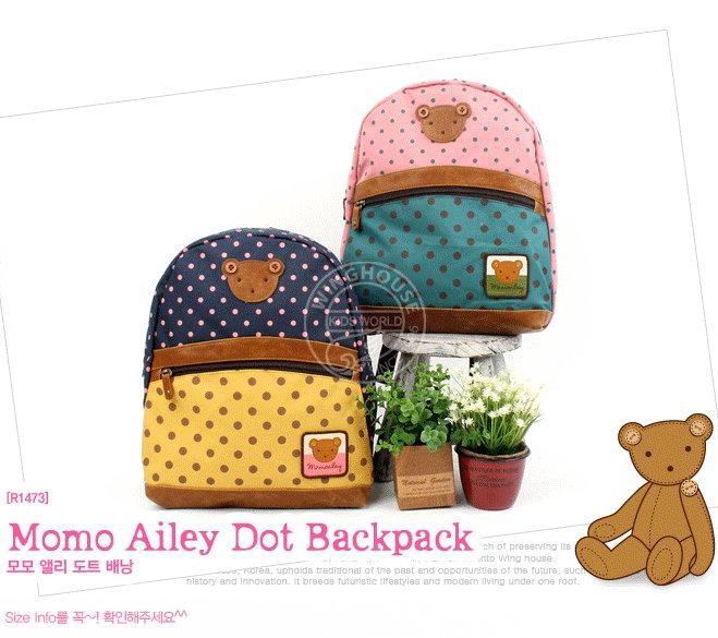 韓國正版winghouse小熊兒童包幼稚園小背包男女寶寶書包/2色-單售