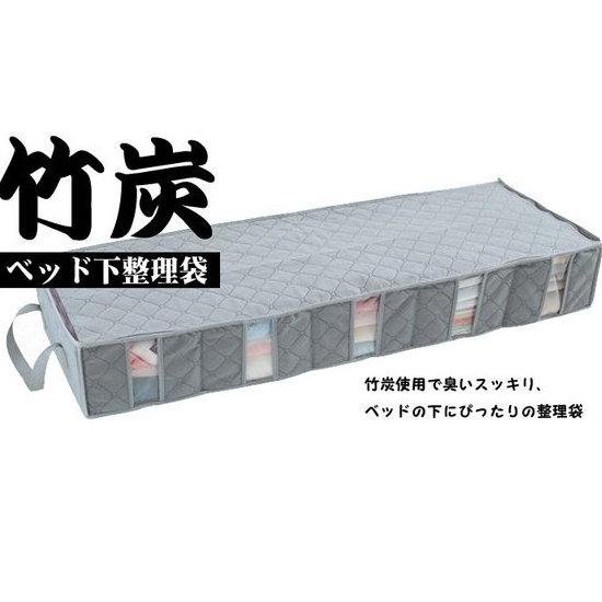 【S竹炭衣物收納箱-53L】收納盒床下整理袋/窗口設計折疊收納-1入