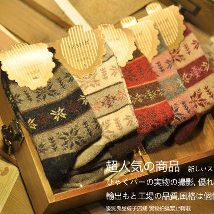日韓系復古羊毛襪 民族風菱形女長襪子-3色/單售