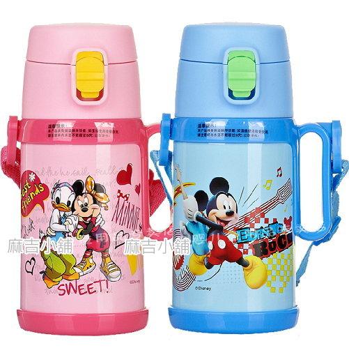 Disney 迪士尼 不鏽鋼真空吸管保溫水壺/手把款500ML(米妮/米奇款GXMN5706)單售