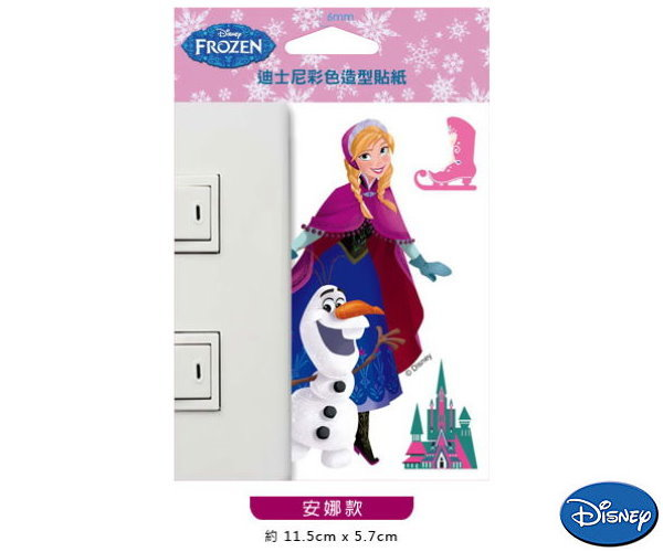 【唯愛日本】14111000028 迪士尼開關貼-ANNA&雪寶 迪士尼 Disney 冰雪奇緣 Frozen