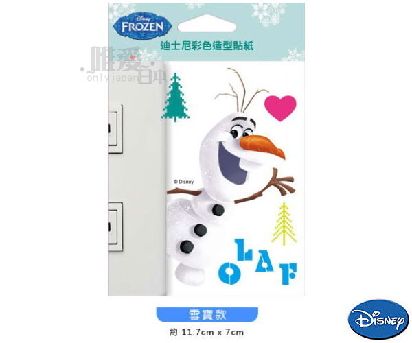 【唯愛日本】14111000030 迪士尼開關貼-雪寶 迪士尼 Disney 冰雪奇緣 Frozen