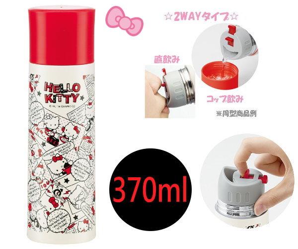 【唯愛日本】14111300003 2用不鏽鋼壺370ML-漫畫滿版 三麗鷗 Hello Kitty 凱蒂貓 水壺