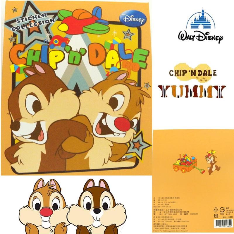 【唯愛日本】15011700015 精裝收集冊-奇蒂 迪士尼 花栗鼠 奇奇蒂蒂 松鼠 卡片本 正品