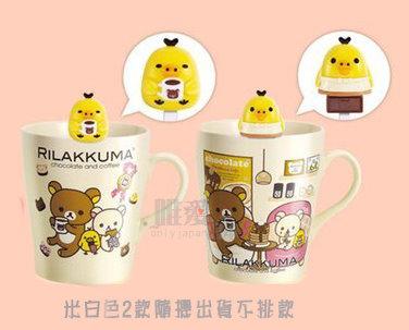 【唯愛日本】14010500003 咖啡馬克杯附攪拌棒-米白 SAN-X 懶懶熊 奶熊 馬克杯 下午茶杯 正品