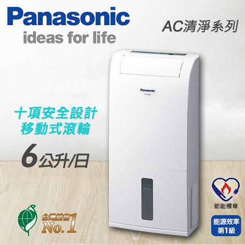 【現貨搶購中*鍾愛一生】Panasonic 國際牌 6公升 清淨除濕機 F-Y12CW另售F-Y22BW*F-Y16CW*F-Y12CW*F-Y24CXW*F-Y28CXW*F-Y32CXW*F-Y3..