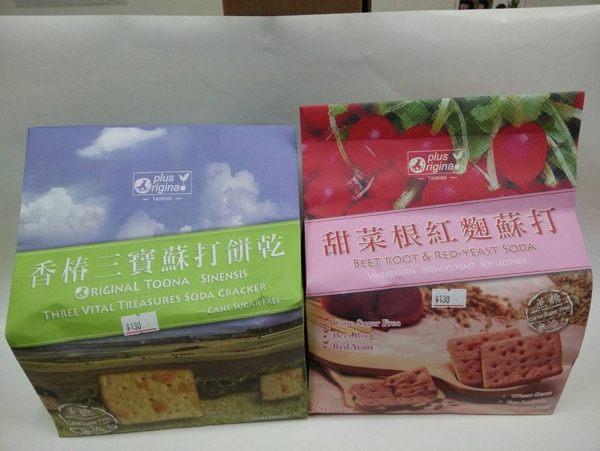 味榮 展康 甜菜根紅麴蘇打餅240g 或 香椿三寶蘇打餅210g 純手工烘焙 蔗糖無添加 原價$130 特價$119