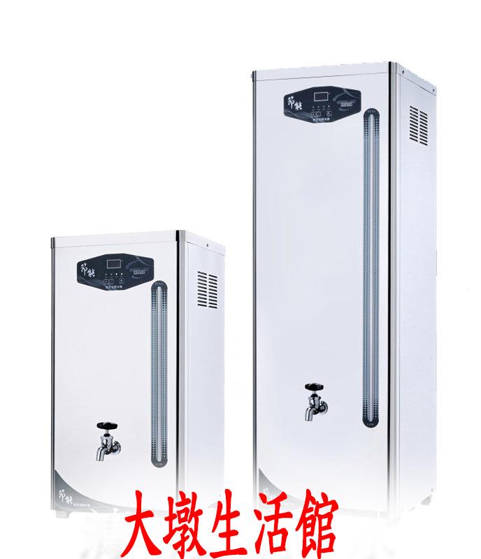 【大墩生活館】飲料店最愛豪星牌 HS-20GBL(80公升)雙溫開水機/飲水機/營業用/只賣16800元