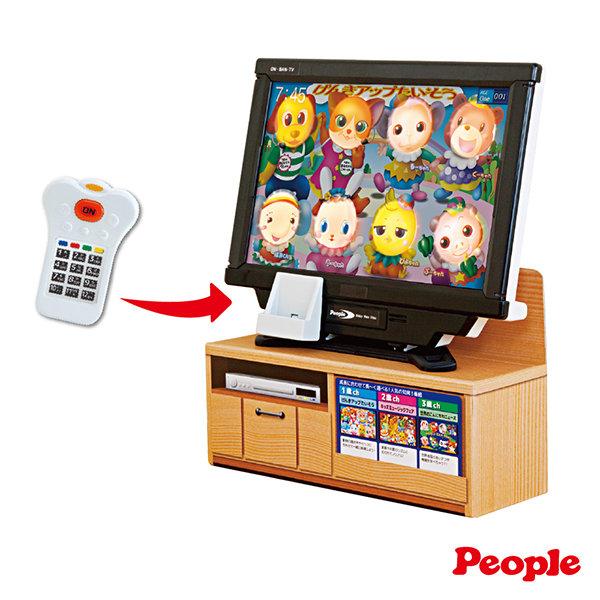 ★衛立兒生活館★日本People 趣味聲光電視玩具組合