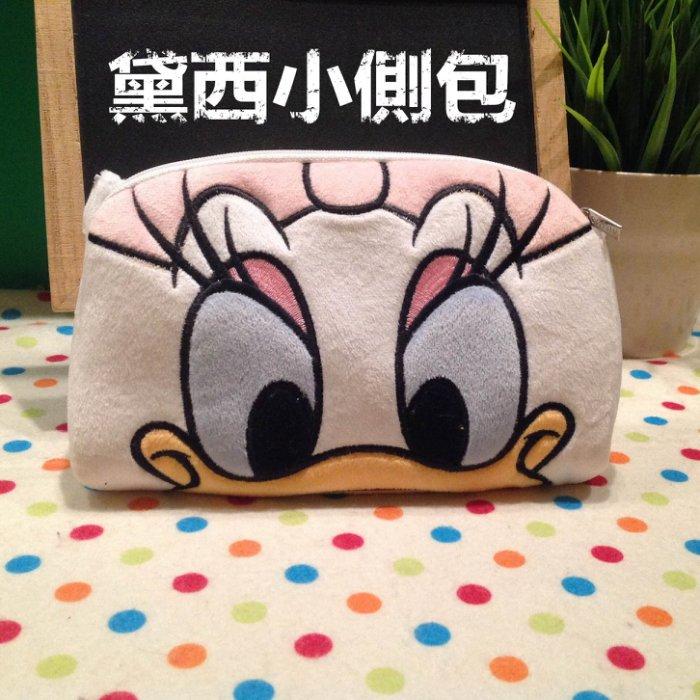 =優生活=卡通 迪士尼 唐老鴨 黛西毛絨小側包 側背包 收納包 化妝包