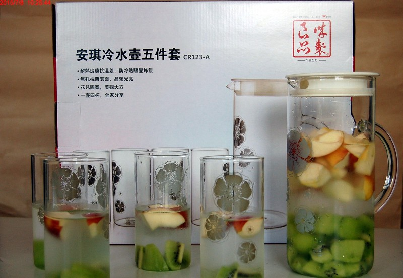 (誠製良品) Angel冷熱兩用耐熱玻璃果汁壺 (一壺四杯)