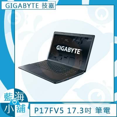 GIGABYTE技嘉 P17FV5 第 6 代 Intel Core i7處理器 17.3吋筆記型電腦 -2K7670H8GH1DDW10(客訂)