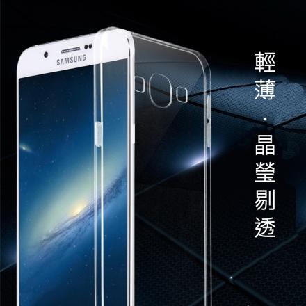 三星 Samsung Galaxy A8 輕薄透明 TPU 高質感軟式手機殼/保護套 微凸鏡頭保護