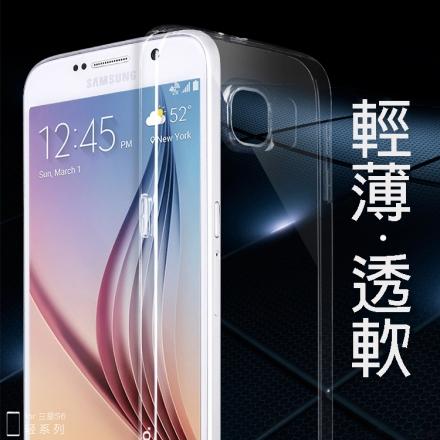Samsung 三星Galaxy S6 超薄TPU透明軟式手機殼/保護套