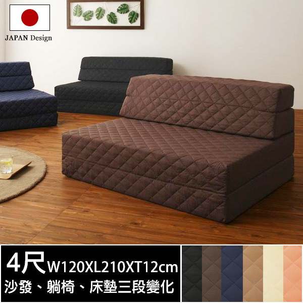 沙發床 三用沙發【Y0009】卡爾抗菌多用途床墊沙發4尺(6色) 日本設計 完美主義