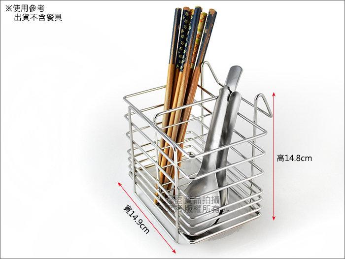 快樂屋? 台灣製 烘碗機內使用 不鏽鋼置物架 (筷籃.瀝水架.餐具架.筷子湯匙的家)