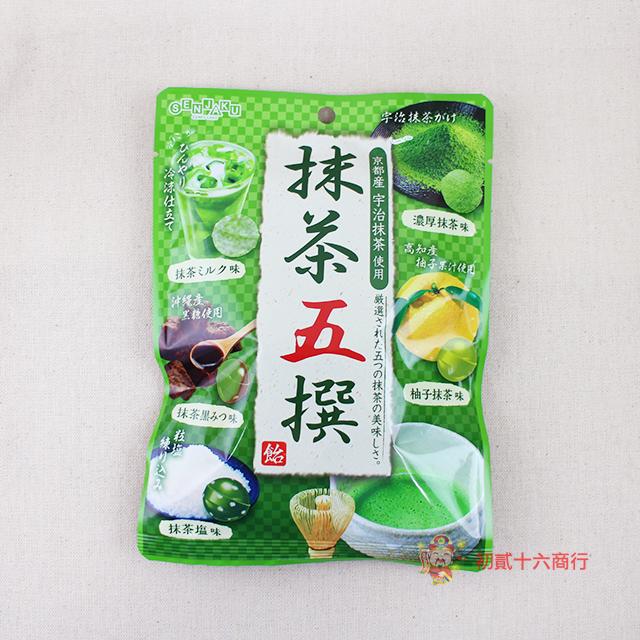 【0216零食會社】日本扇雀飴五撰綜合抹茶糖55g