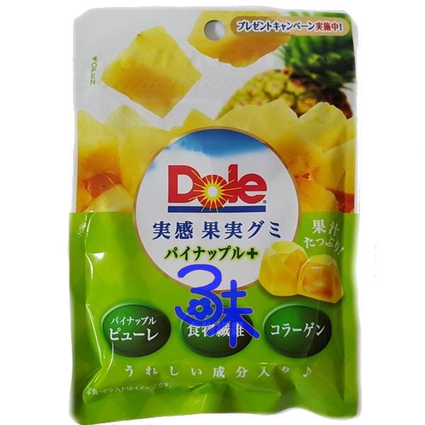 (日本) Fujiya 不二家 Dole 實感果實 軟糖-鳳梨味 1包 40 公克 特價 55 元【4902555121819 】 (不二家 Dole 果實QQ糖-鳳梨)