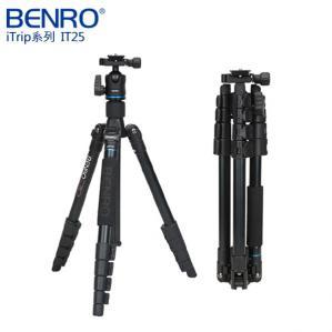 【BENRO百諾】 百諾 IT-25 iTrip反折可拆三腳架套組 送原廠腳架袋 IT25 勝興公司貨