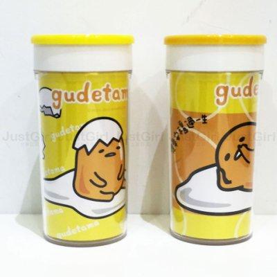 蛋黃哥 gudetama 杯子 水杯 水壺 輕巧杯 隨手杯 附蓋 200ml 餐具 正版日本授權 JustGirl