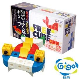 Gigo智高 - Free Cube - 海洋 #3656
