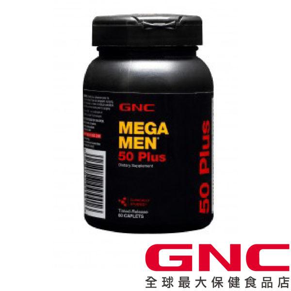 【GNC健安喜】銀寶美佳男食品錠60錠(綜合維他命)