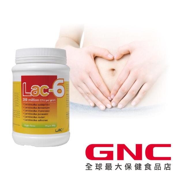 【GNC獨家販售】LAC-6益淨暢乳酸菌顆粒300g