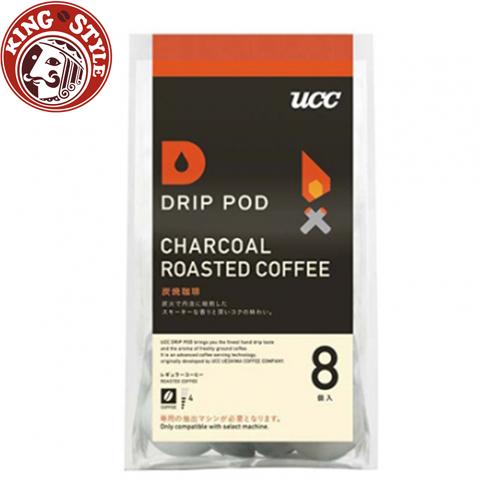 金時代書香咖啡【UCC】DRIP-POD 炭燒咖啡膠囊7g*8入