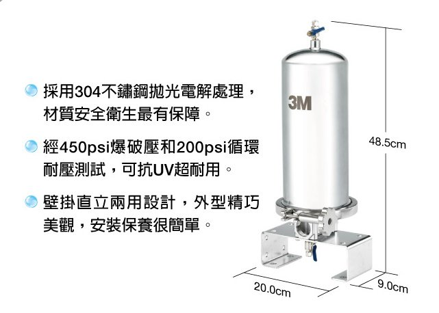 3M-SS-801-除氯