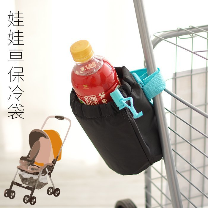 BO雜貨【SV5160】mama便利保冷袋附魔鬼貼條 保冷保溫袋 水壺袋 掛袋 嬰兒推車 登山露營
