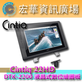 Wacom Cintiq 22HD DTK-2200 專業級數位繪圖板