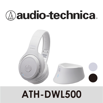 【 Audio-Technica 鐵三角 】數位無線耳機系統 ATH-DWL500