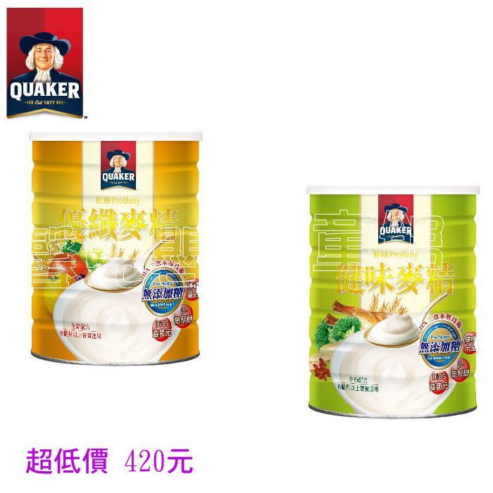 *美馨兒* 桂格ProBaby-麥精750g(1罐)420元