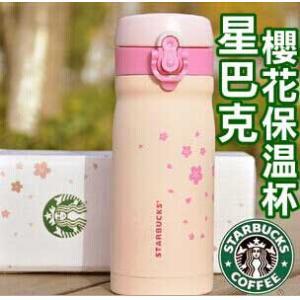 *vivi shop*星巴克限量特惠 櫻花粉-彈蓋式 咖啡杯 保溫杯 保溫瓶360ml 採用最安全的304不鏽鋼材質