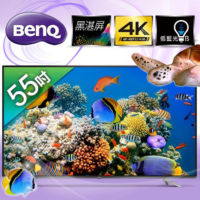 【BenQ】55吋護眼4K低藍光 LED液晶顯示器+視訊盒/55IZ7500-DT-145T
