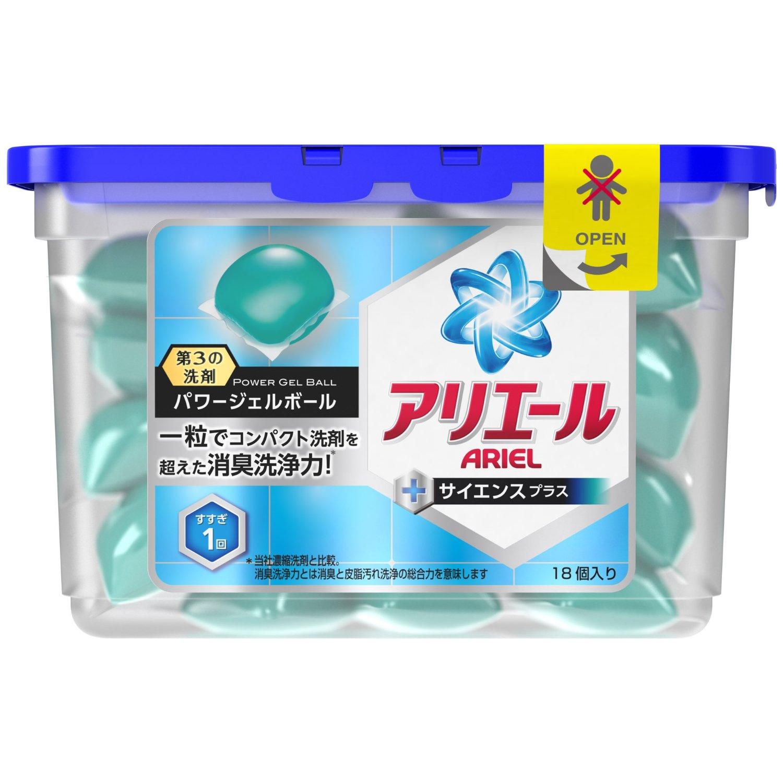 日本P&G bold香氛洗衣球-抗菌防臭 日本進口