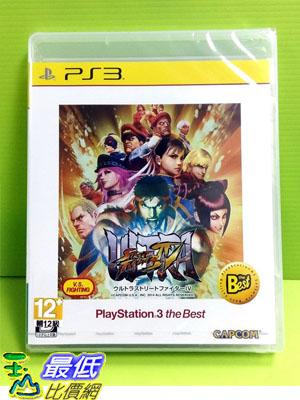 (現金價) 日本代訂 PS3 終極快打旋風 4 Ultra Street Fighter IV 純日版 BEST版