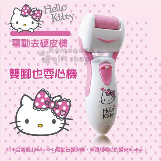 〔小禮堂〕Hello Kitty 電動去硬皮機《粉白.大臉.愛心.KT-HC01》