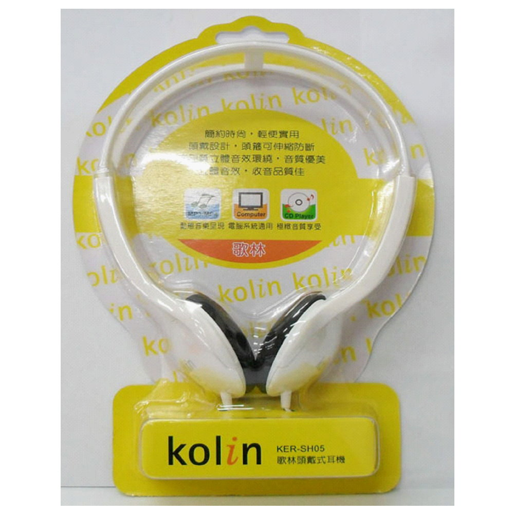 小玩子 kolin 頭戴式耳機 耳罩式耳機 超低單價 時尚 輕便 電腦 音樂 立體 KER-SH05