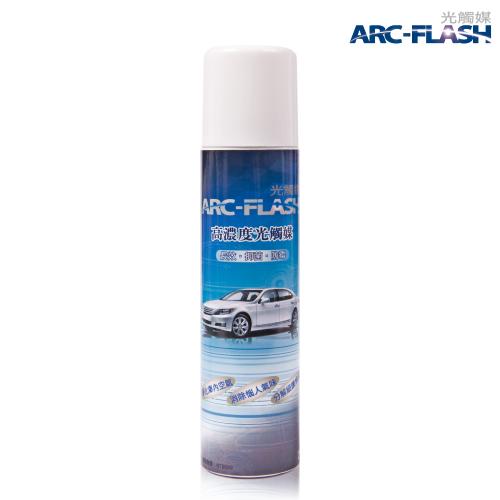 ARC-FLASH 光觸媒汽車專用簡易型噴罐 - (10%高濃度 200ml) 淨化車內空氣、除甲醛、分解細菌